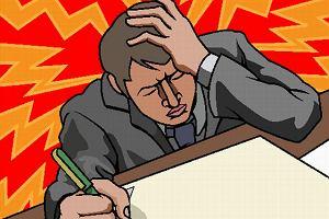 NEURALGIA nerwu tr�jdzielnego: nie pomyl z migren� lub problemem stomatologicznym