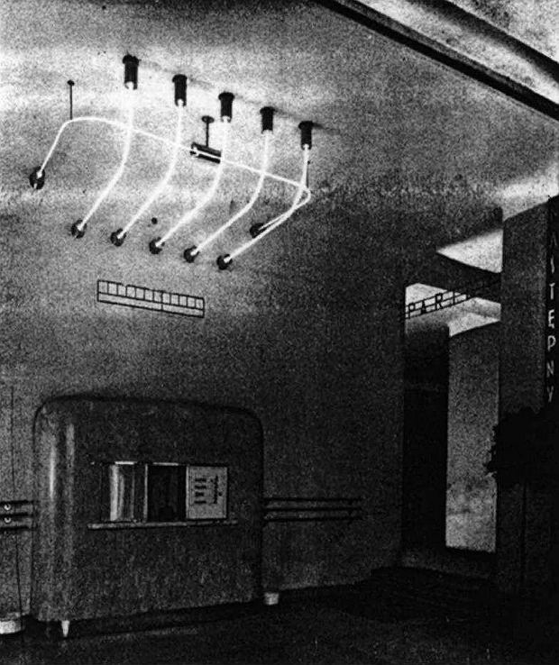 Zdj�cie numer 4 w galerii - Czar starych kin: przed wojn� w Warszawie by�o ich 70