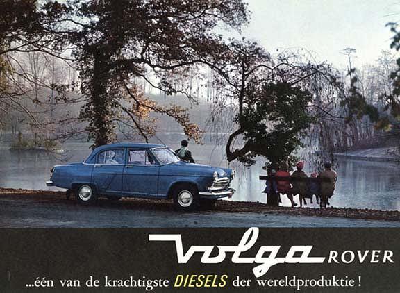 Scaldia Volga M-21 z silnikiem diesla (Rover diesel, R4 2,3l. 65 KM), produkowana w... Belgii