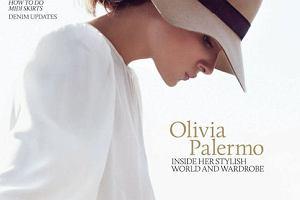 Olivia Palermo w magazynie Asos