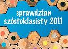 """Płyta """"Sprawdzian szóstoklasisty"""" z """"Gazetą Wyborczą"""""""