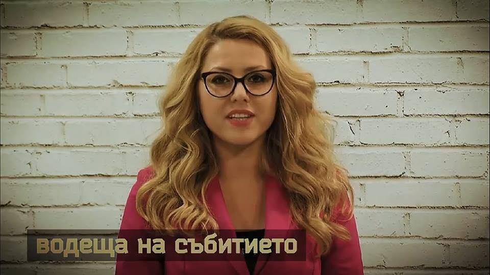 30 letnia Wiktoria Marinowa (na zdjęciu) była dziennikarką śledczą i prezenterką w regionalnej bułgarskiej telewizji TWN. została zgwałcona i zamordowana w w mieście Danube w północno-wschodniej Bułgarii.