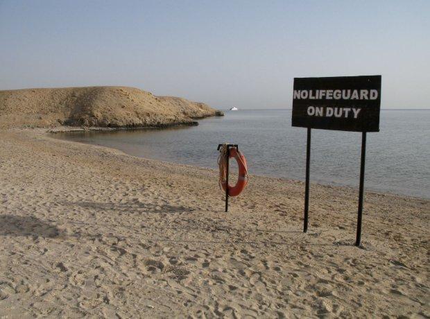 Biuro podr�y winne �mierci turyst�w. Precedensowy wyrok i odszkodowania po 100 tys. [TYLKO U NAS]