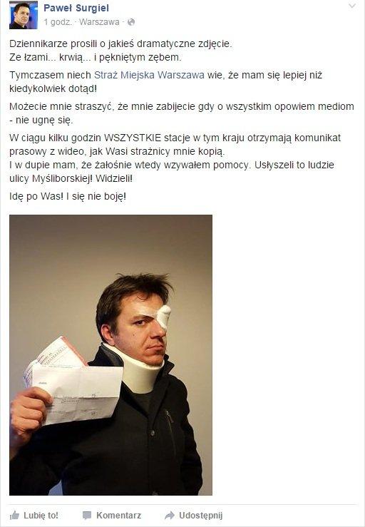 Pawe� Surgiel