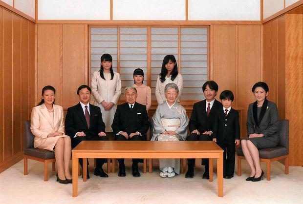 Cesarska rodzina