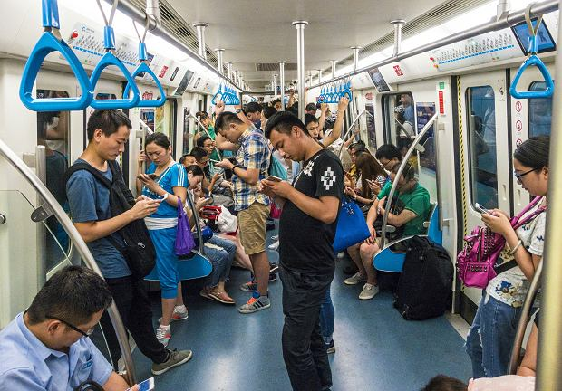 Chiny, metro
