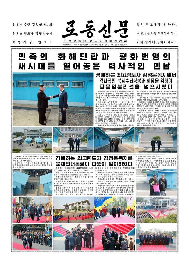 Kim Dzong Un w północnokoreańskiej gazecie
