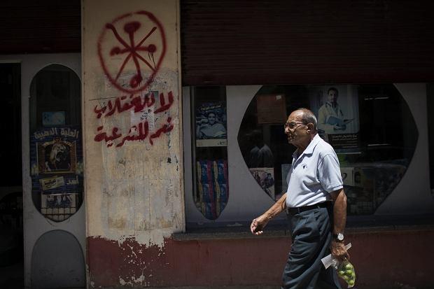 Zdj�cie numer 2 w galerii - Egipt: Islami�ci prowadzili zakonnice jak je�c�w wojennych. Uratowa�y je muzu�ma�skie kobiety