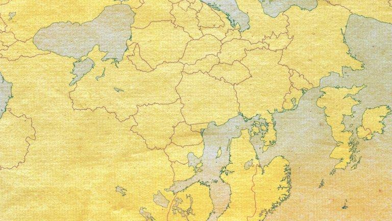 My�leli�my, �e ten quiz z mapy Europy b�dzie trudny... Jednak nie. 11/11 to dzi� nie problem