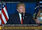 Ekspert moskiewskiego biura Fundacji Carnegie: Dziś w nocy dowiedzieliśmy się, że Rosja dostała nie takiego Trumpa, jakiego chciała