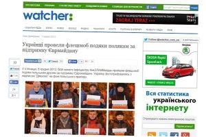 Flash mob: Ukrai�cy dzi�kuj� Polakom za wsparcie euromajdanu