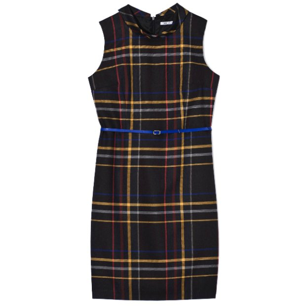 M�j hit z sieci�wki: sukienka Quiosque