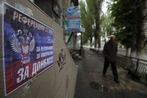 Nielegalne referendum na Ukrainie - fa�szywe karty do g�osowania, gro�enie �mierci�