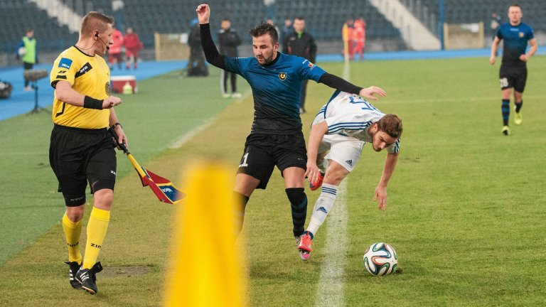 I liga, piłka nożna. Zawisza Bydgoszcz - Wisła Płock 1:3