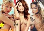 """Liszowska pokaza�a pup� w """"Vivie!"""", a Cielecka piersi w """"Elle"""". Polskie gwiazdy nago nie tylko w """"Playboyu"""""""