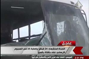 Egipt. Atak na autobus z chrześcijanami. Media: zginęły 23 osoby, drugie tyle rannych