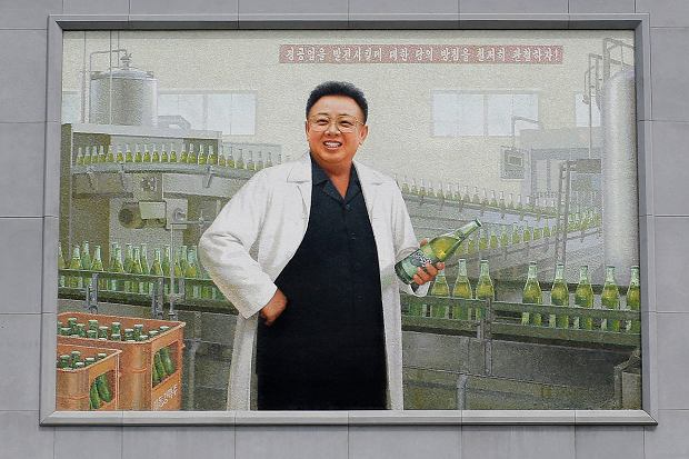 North Korea Beer for the Masses