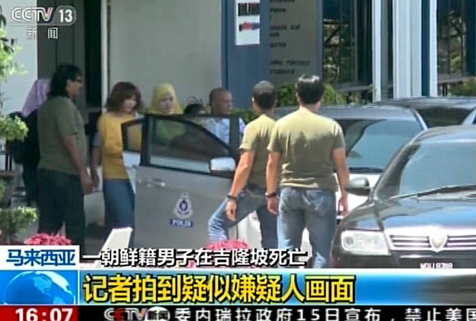 6f6662eb3 Zabójczynie Kim Dżong Nama mogły być nieświadome, że biorą udział w zamachu