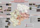 """S�u�ba Bezpiecze�stwa Ukrainy tworzy """"map� �mierci"""" na wschodzie kraju"""
