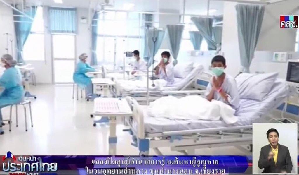Chłopcy z Tajlandii w szpitalu