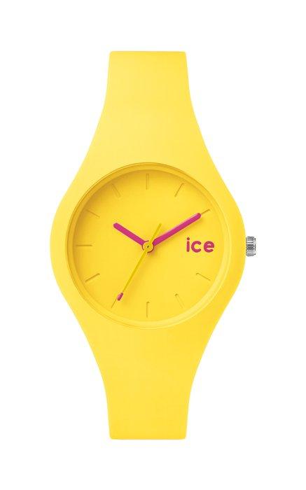 75af3b75f0b44 Zdjęcie numer 8 w galerii - W pełnym słońcu czyli ubrania i dodatki w  kolorze żółtym