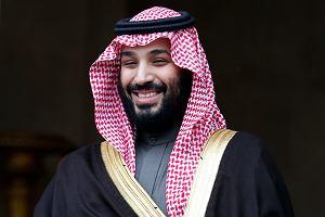 Saudyjczycy zbudują w Indiach jedną z największych rafinerii na świecie. Inwestycja za 44 mld dolarów