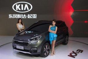 Kia KX3 Concept | Niewielki crossover