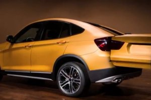Wideo | BMW Orange 4 Concept