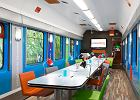 wagon Idea Hub Express