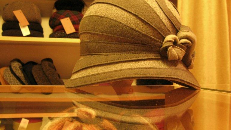 Zakład kapeluszniczy Cieszkowski