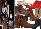 Buty Reserved na jesień i zimę 2013