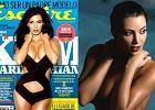 Kim Kardashian w odwa�nej, GOR�CEJ sesji! Sexy?