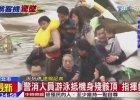 Katastrofa w Tajpej. Co najmniej 31 os�b zgin�o, trwaj� poszukiwania 12