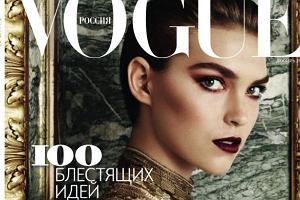 Arizona Muse w Vogue Russia - luksus idealny?