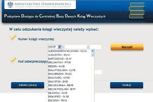 """""""Rzeczpospolita"""": Dane 16 milion�w hipotek swobodnie dost�pne w internecie"""
