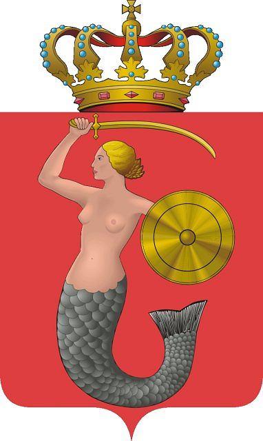Zdj�cie numer 6 w galerii - Euro 2012: Zn�w syrenka w logo. Mo�na si� pogubi�