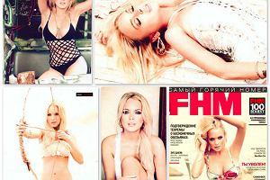 Lindsay Lohan w rosyjskim FHM