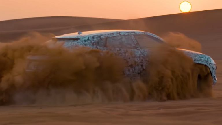 Lamborghini Urus (teaser)