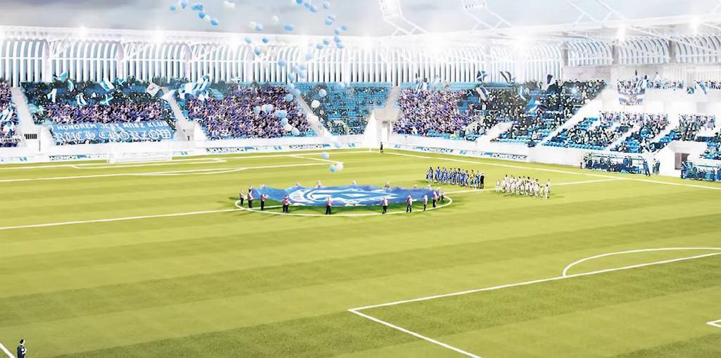 Projekt stadionu Ruchu Chorzów