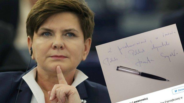 Beata Szydło w Parlamencie Europejskim.