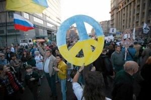 Ponad 26 tys. os�b protestowa�o w Moskwie przeciwko wojnie na Ukrainie