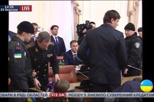 """Ukraina. Aresztowano dw�ch cz�onk�w rz�du za korupcj�. Jaceniuk: """"Tak b�dzie z ka�dym, kto kpi z pa�stwa"""""""