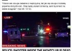 Młodzież Wszechpolska o ofiarach ataku w Orlando: Geje będą ukarani śmiercią