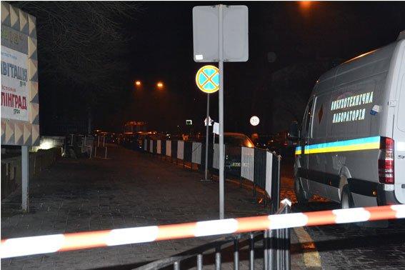 Eksplozja na terytorium konsulatu RP we Lwowie. MSW Ukrainy: to granat RG-42