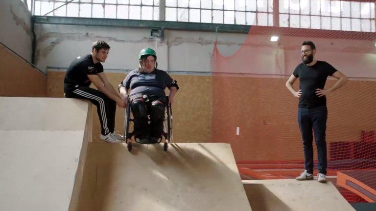 Park Trampolin niepełnosprawni