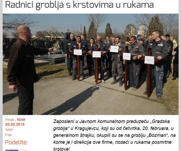 W Serbii protestuj� grabarze. Nie wr�c� do chowania zw�ok, je�li nie dostan� zaleg�ych wyp�at