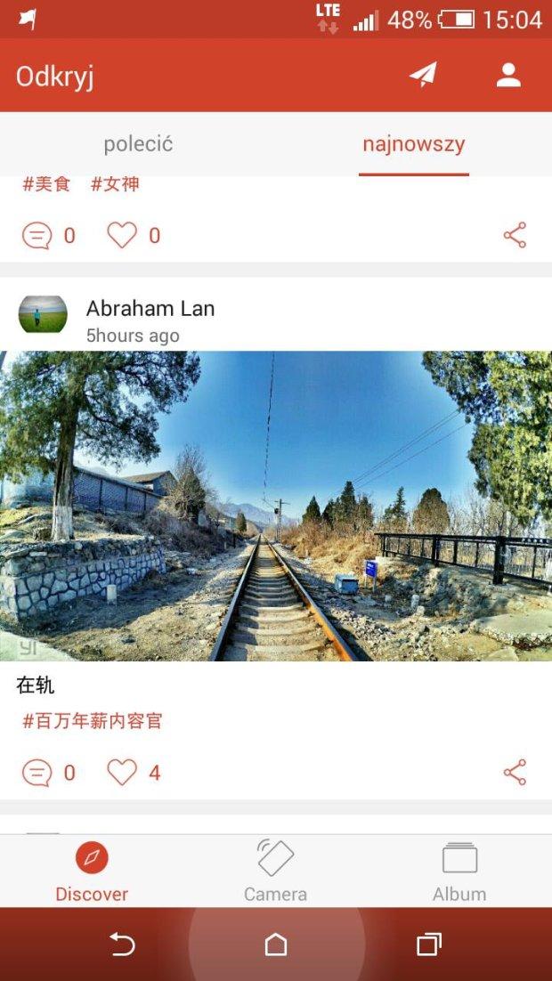 Aplikacja Yi Camera