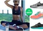 Buty na fitness - obuwie sportowe [ DUŻO PROPOZYCJI ]