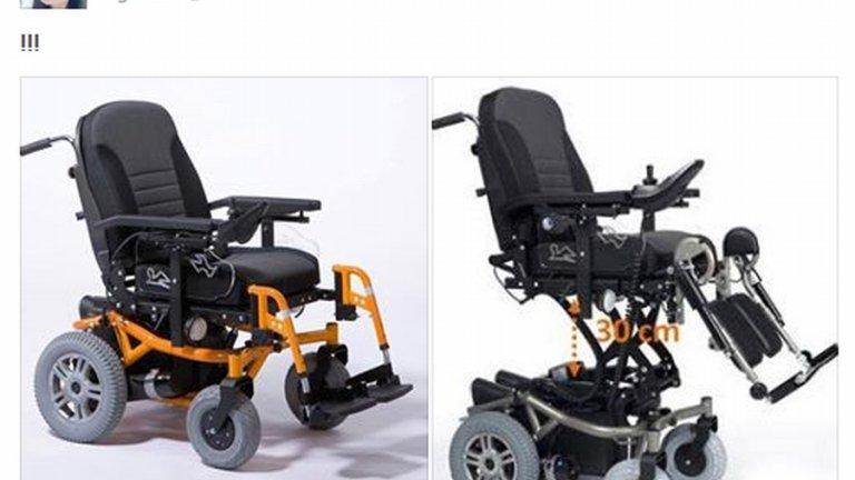 Zaginiony wózek był podobny do tych ze zdjęcia