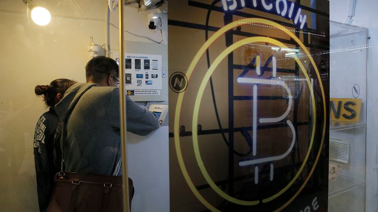 Bitcoin na południowokoreańskiej giełdzie